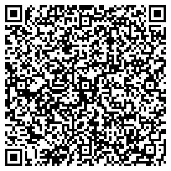 QR-код с контактной информацией организации № 5 УПРАВЛЕНИЕ МИКРОРАЙОНА