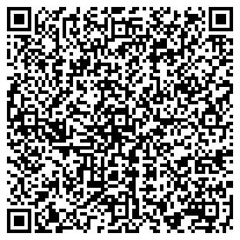 QR-код с контактной информацией организации № 6 УПРАВЛЕНИЕ МИКРОРАЙОНА