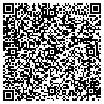 QR-код с контактной информацией организации № 13 УПРАВЛЕНИЕ МИКРОРАЙОНА