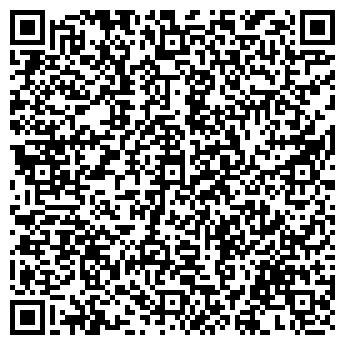QR-код с контактной информацией организации № 16 УПРАВЛЕНИЕ МИКРОРАЙОНА