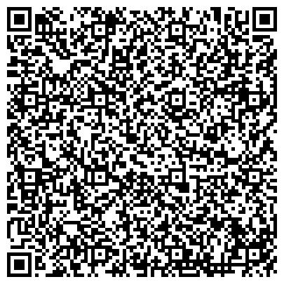 QR-код с контактной информацией организации № 186 ОБЪЕДИНЕННАЯ КОМПЛЕКСНАЯ ЭКСПЕДИЦИЯ ФИЛИАЛ ФГУП НОВГОРОД АГП