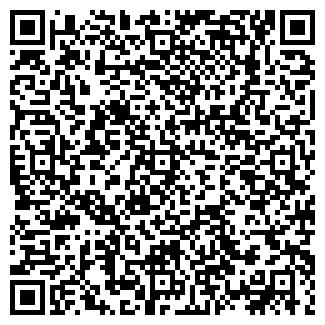QR-код с контактной информацией организации АЛИКУЛ, ООО