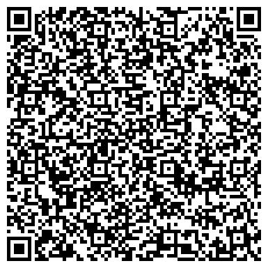 QR-код с контактной информацией организации УЧЕБНЫЙ ЦЕНТР ДОПОЛНИТЕЛЬНОГО ОБРАЗОВАНИЯ, АНО