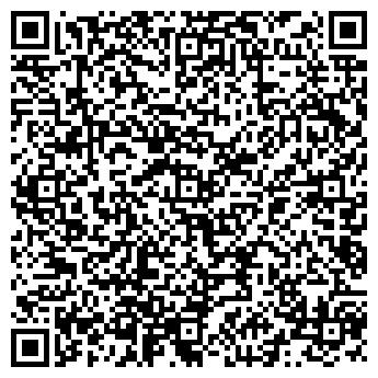 QR-код с контактной информацией организации ОБЛАСТНАЯ ОРГАНИЗАЦИЯ ВОС