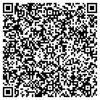 QR-код с контактной информацией организации АЛЕКСЕЕВ И К ФИРМА, ООО