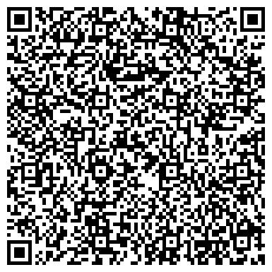QR-код с контактной информацией организации СПОРТИВНЫЙ ОЛИМП СПОРТИВНО-ОЗДОРОВИТЕЛЬНЫЙ КОМПЛЕКС