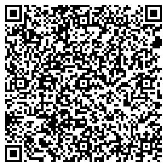 QR-код с контактной информацией организации ХРОМАЯ ЛОШАДЬ