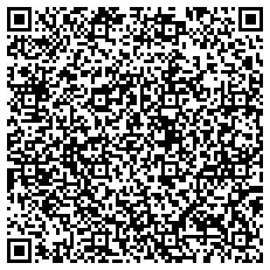 QR-код с контактной информацией организации АДМИНИСТРАЦИЯ ПОС. ЯНТАРНЫЙ ОТДЕЛ СОЦИАЛЬНОГО ОБЕСПЕЧЕНИЯ
