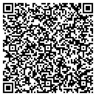 QR-код с контактной информацией организации АРТИМОВИЧ