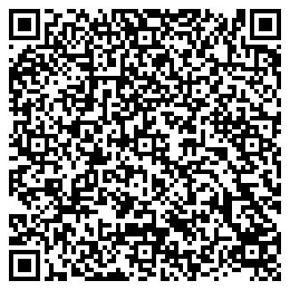 QR-код с контактной информацией организации ОРБИТАЛЬ