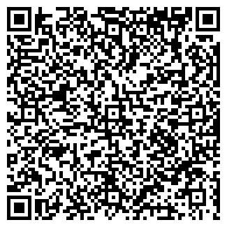 QR-код с контактной информацией организации АВТОQUALITY