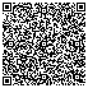 QR-код с контактной информацией организации № 9 УЛЫБКА ДЕТСКИЙ САД