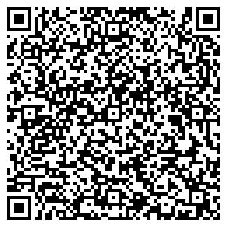 QR-код с контактной информацией организации ГРЭС-2