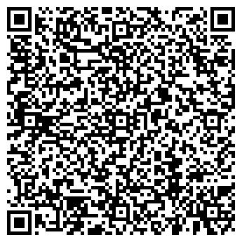 QR-код с контактной информацией организации ПЛАТАГО СТОМАТОЛОГИЯ