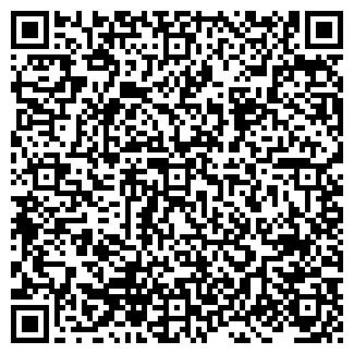 QR-код с контактной информацией организации ВАРИАНТ-1