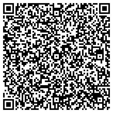 QR-код с контактной информацией организации КАЛИНИНГРАДСКОГО МОРСКОГО РЫБНОГО ПОРТА ПУНКТ