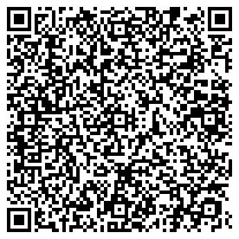 QR-код с контактной информацией организации УМП ЖХ ОБЩЕЖИТИЕ