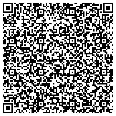 QR-код с контактной информацией организации ХОЗЯЙСТВЕННОЕ ПРОЕКТНО-ПРОИЗВОДСТВЕННОЕ АРХИТЕКТУРНО-ПЛАНИРОВОЧНОЕ БЮРО
