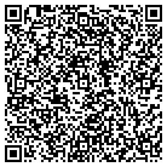 QR-код с контактной информацией организации 15 КВАРТАЛ ТЕПЛОПУНКТ