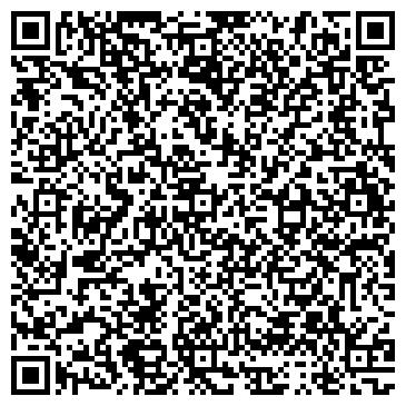 QR-код с контактной информацией организации СЕРЕБРЯНЫЙ ФЛАМИНГО ОБУВНАЯ ФАБРИКА