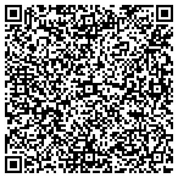 QR-код с контактной информацией организации ОТДЕЛЕНИЕ ПОЧТОВОЙ СВЯЗИ ПОС. ЛЮБЛИНО