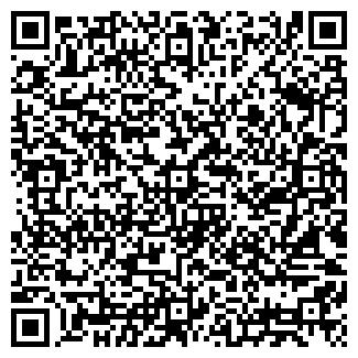 QR-код с контактной информацией организации ПРАГМАТИКА МЕБЕЛЬНАЯ ФАБРИКА