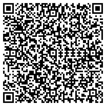QR-код с контактной информацией организации ТРУДА И ОТДЫХА ЛАГЕРЬ
