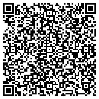 QR-код с контактной информацией организации ГРИГОРЬЕВ