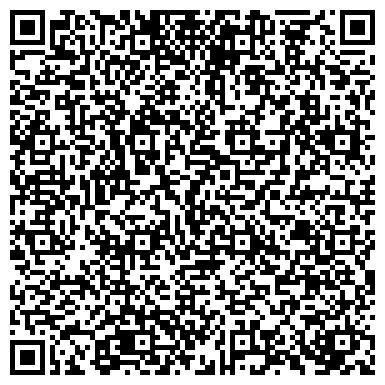 QR-код с контактной информацией организации ЗАЩИТЫ ЛЕСА И ЛЕСНОГО СЕМЕНОВОДСТВА КАЛИНИНГРАДСКИЙ ЦЕНТР