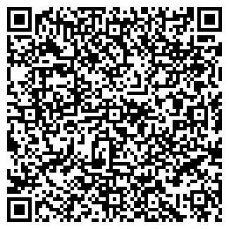 QR-код с контактной информацией организации ПОСЕЙДОН-2000