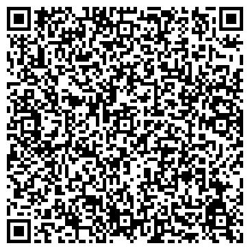 QR-код с контактной информацией организации ВЗМОРЬЕНСКОЕ УПРАВЛЕНИЕ ЖИЛИЩНОГО ХОЗЯЙСТВА