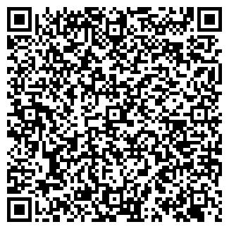 QR-код с контактной информацией организации ОССО-ФИШ
