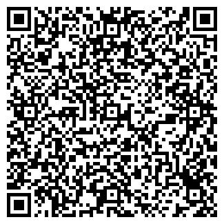 QR-код с контактной информацией организации ПРИМОРСКОЕ