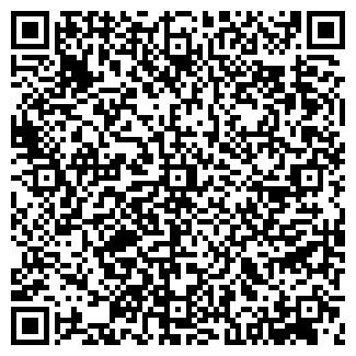 QR-код с контактной информацией организации ВВС-АГРО