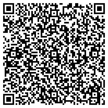 QR-код с контактной информацией организации ПОДРЕЗОВА С. Е., ЧП