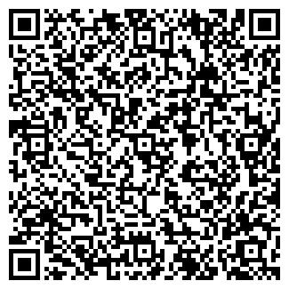 QR-код с контактной информацией организации ЗАТЕЙНИК