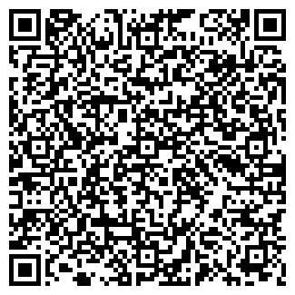 QR-код с контактной информацией организации ЭММА