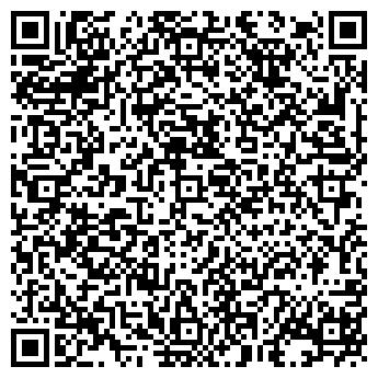 QR-код с контактной информацией организации ЧИРОВА, ЧП