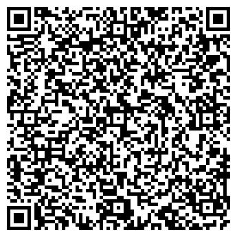 QR-код с контактной информацией организации АД-РЕМ № 2, ООО