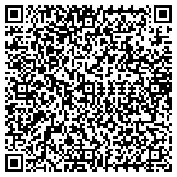 QR-код с контактной информацией организации АД-РЕМ № 1, ООО