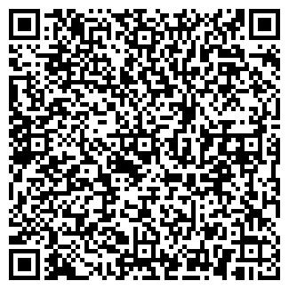 QR-код с контактной информацией организации ГНИПА, ЧП