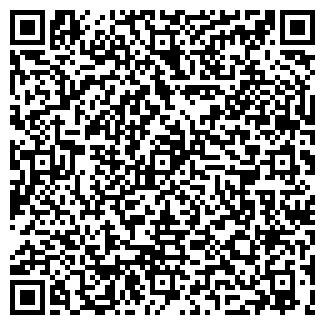 QR-код с контактной информацией организации ИСКРА КЛУБ