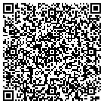 QR-код с контактной информацией организации ПРИДОРОЖНЫЙ С. Н., ЧП