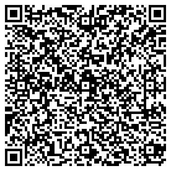 QR-код с контактной информацией организации ВТОРОЙ А. П., ЧП
