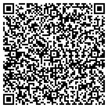 QR-код с контактной информацией организации ПОЛЯРНОЕ ЛТД