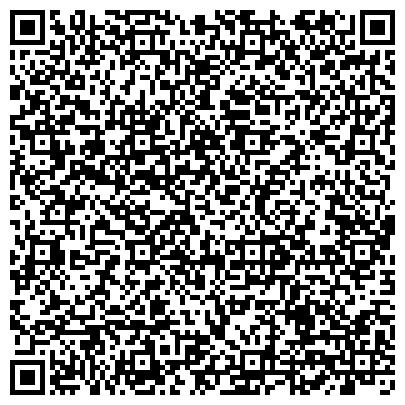 QR-код с контактной информацией организации ВСЕРОССИЙСКОГО ДОБРОВОЛЬНОГО ПОЖАРНОГО ОБЩЕСТВА ОРГАНИЗАЦИЯ
