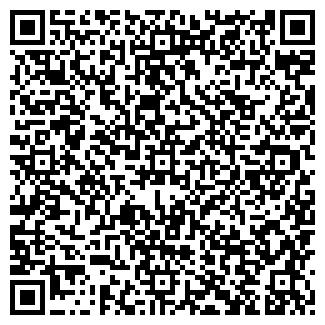 QR-код с контактной информацией организации СЕВМАРК