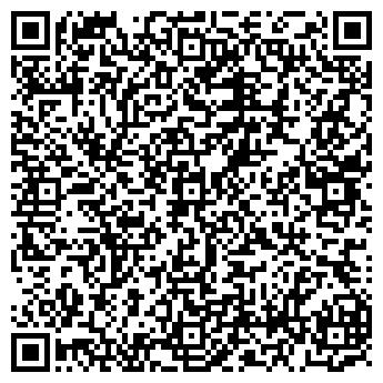 QR-код с контактной информацией организации ООО СЛАНЦЫЗАПСТРОЙКОМПЛЕКТ
