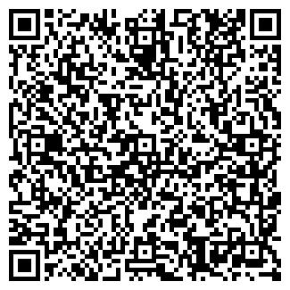 QR-код с контактной информацией организации НИКОЛЬСКИЙ