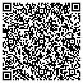 QR-код с контактной информацией организации ЗАГРИВЬЕ